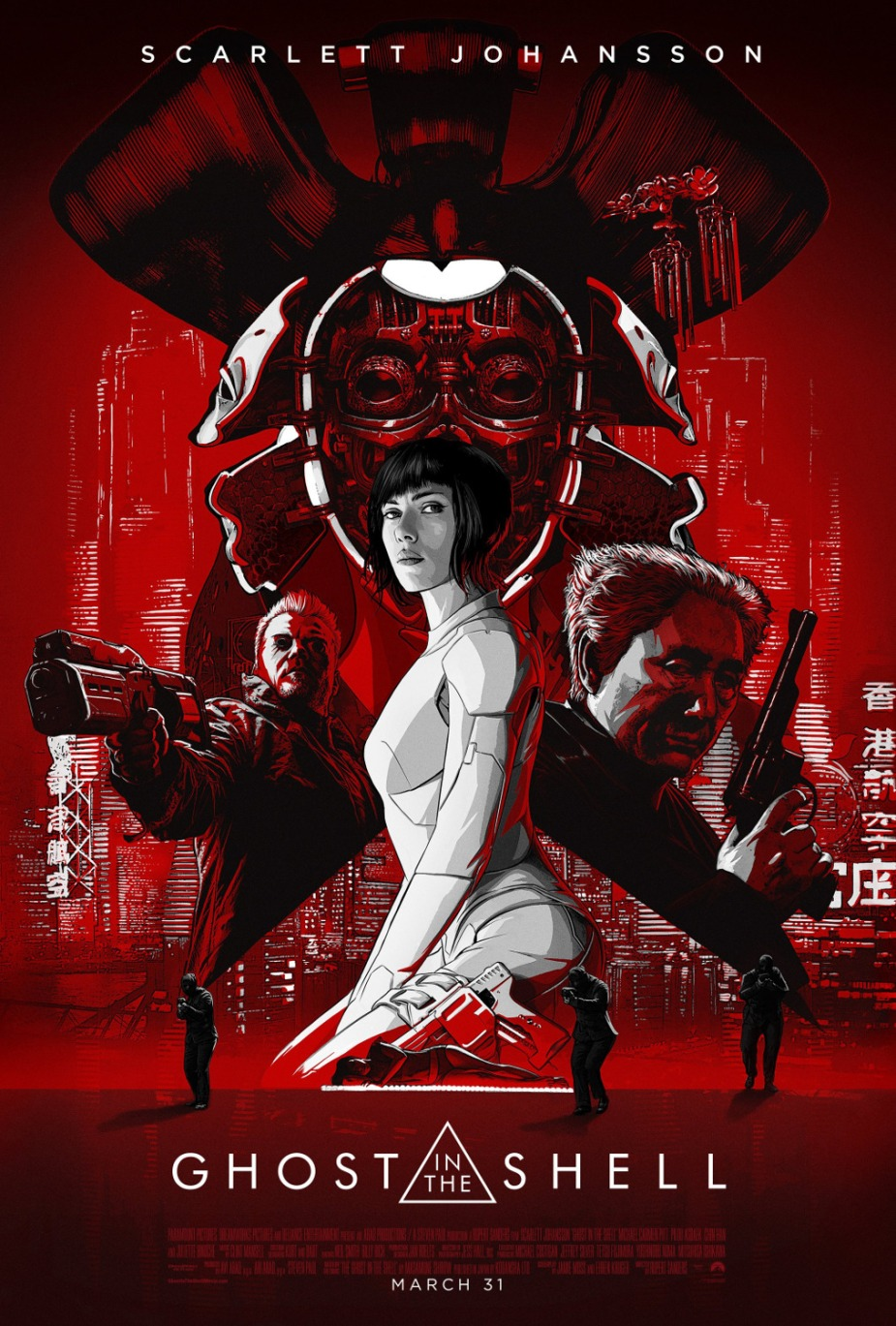 ghost in the shell red poster