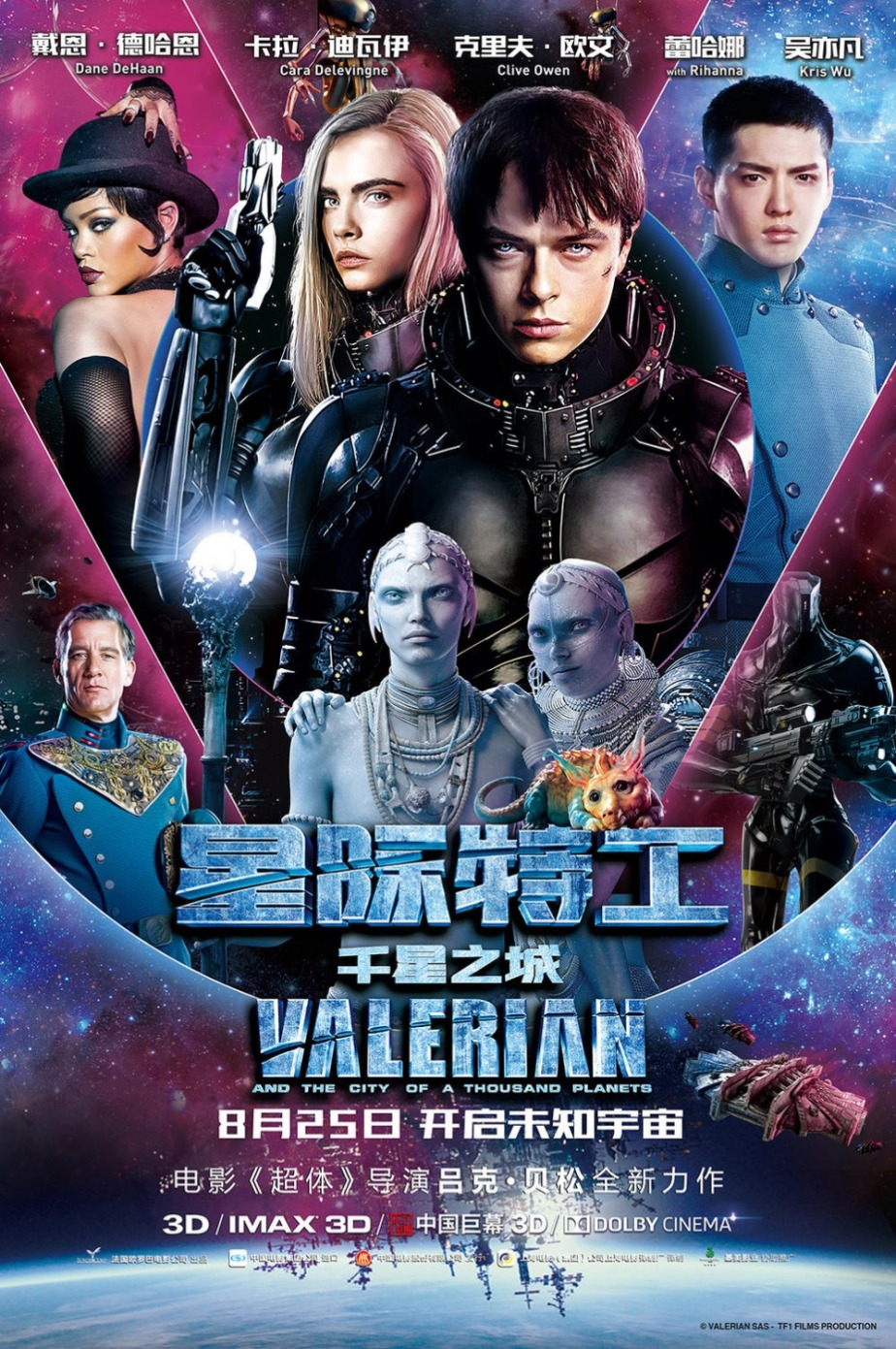 valerian_and_the_city_of_a_thousand_planets_ver21_xlg
