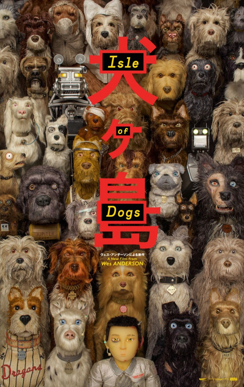 isle_of_dogs_ver3_xlg