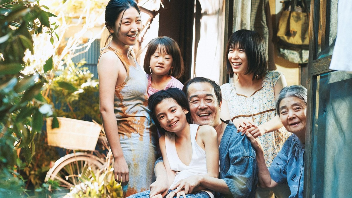 AFI '18: Shoplifters